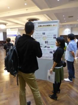 outreach_sep_eventreport_6
